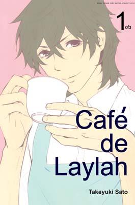 Cafe de Laylah 01