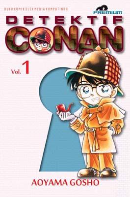 Detektif Conan Premium  01