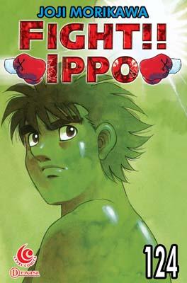 LC: Fight Ippo 124