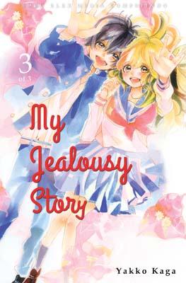 My Jealousy Story 03