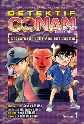 Detektif Conan The Movie: Crossroad in The Ancient Capital 01