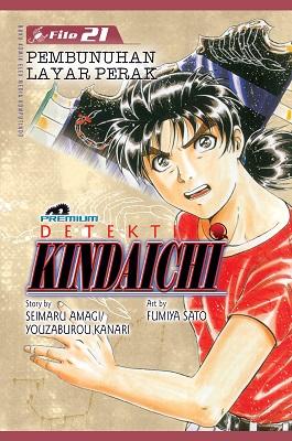 Detektif Kindaichi (Premium) 21 Seimaru Amagi & Fumiya Sato