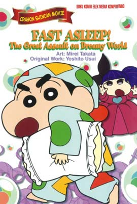 Crayon Shinchan Movie - FAST ASLEEP! The Great Assault on Dreamy World
