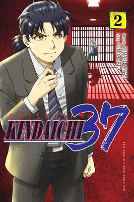 Kindaichi 37 Tahun 02