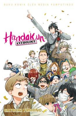 Handa Kun Anthology Satsuki Yoshino