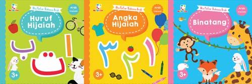 Opredo Paket Board Book Aku Pintar Bahasa Arab