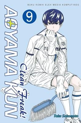 Clean Freak! Aoyama kun 09