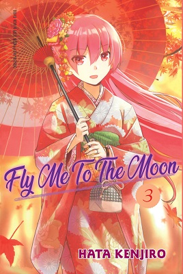 Fly Me to the Moon 03