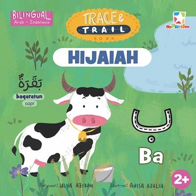 Opredo Trace & Trail Book: Hijaiah