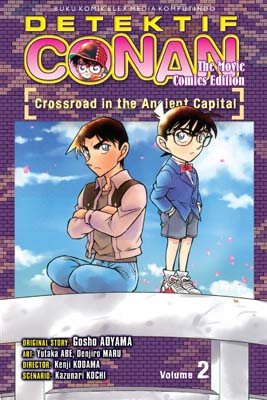 Detektif Conan The Movie: Crossroad in The Ancient Capital 02