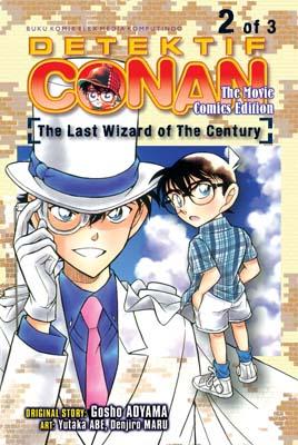 Detektif Conan The Movie: The Last Wizard of The Century 02