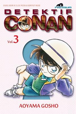 Detektif Conan Premium  03