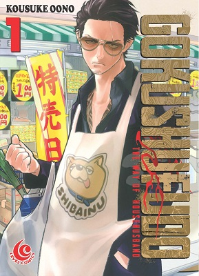 LC: Gokushufudo - The Way of House Husband 01