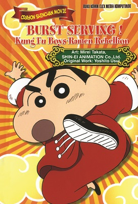 Crayon Shinchan Movie. BURST SERVING! Kungfu Boys-Ramen Rebellion