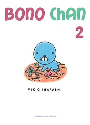 Bono-chan 02