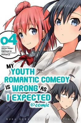 My Youth Romantic Comedy is Wrong as I Expected @Comic 04