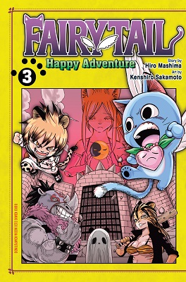 Fairy Tail Happy Adventure 03