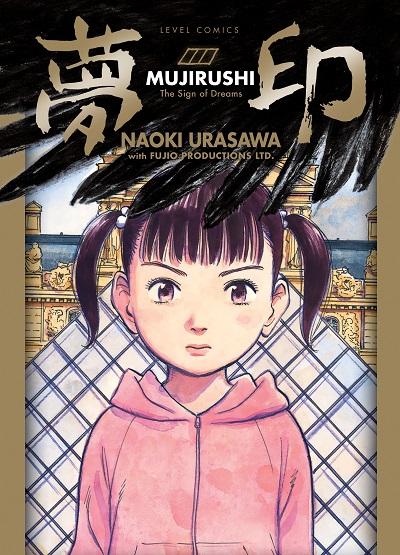 LC: Mujirushi The Sign of Dreams Naoki Urasawa