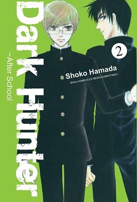 Dark Hunter After School 02 Shoko HAMADA