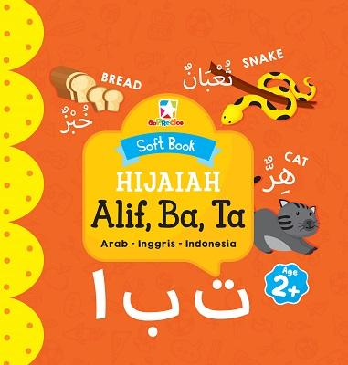 Opredo Soft Book Hijaiah: Alif, Ba, Ta Tim Oopredoo