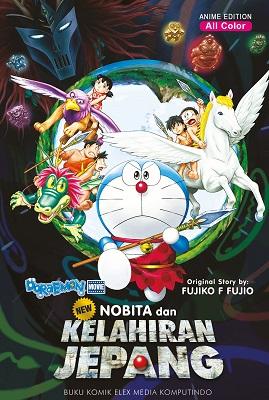 New Doraemon Movie: Nobita dan Kelahiran Jepang