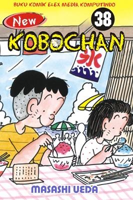 New Kobochan 38 MASASHI UEDA