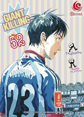 LC: Giant Killing 52