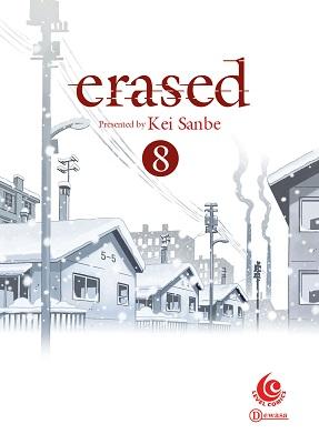 LC: Erased 08 Kei Sanbe