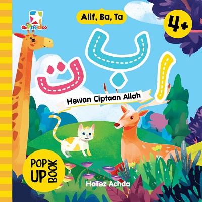 Opredo Pop Up Book Alif, Ba, Ta: Hewan Ciptaan Allah