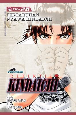 Detektif Kindaichi (Premium) 26 Seimaru Amagi & Fumiya Sato