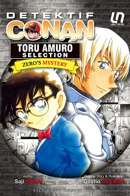 Light Novel Detektif Conan: Toru Amuro Selection - Zero`s Mystery