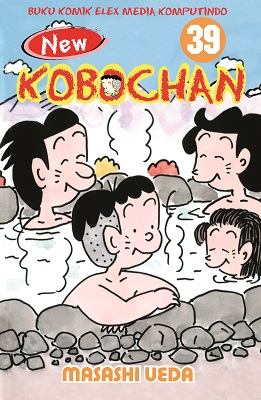 New Kobochan 39 MASASHI UEDA