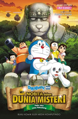 New Doraemon Movie: Nobita dalam Dunia Misteri Fujiko F. Fujio