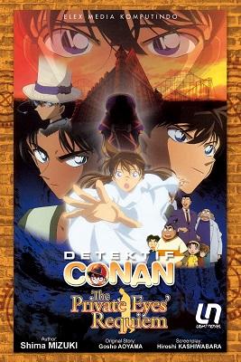 Light Novel Detektif Conan: Private Eyes` Requiem Aoyama Gosho