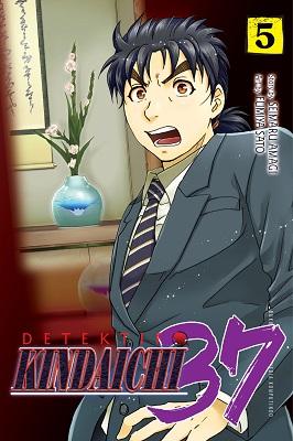 Kindaichi 37 tahun 05 Edisi Revisi Seimaru Amagi & Fumiya Sato