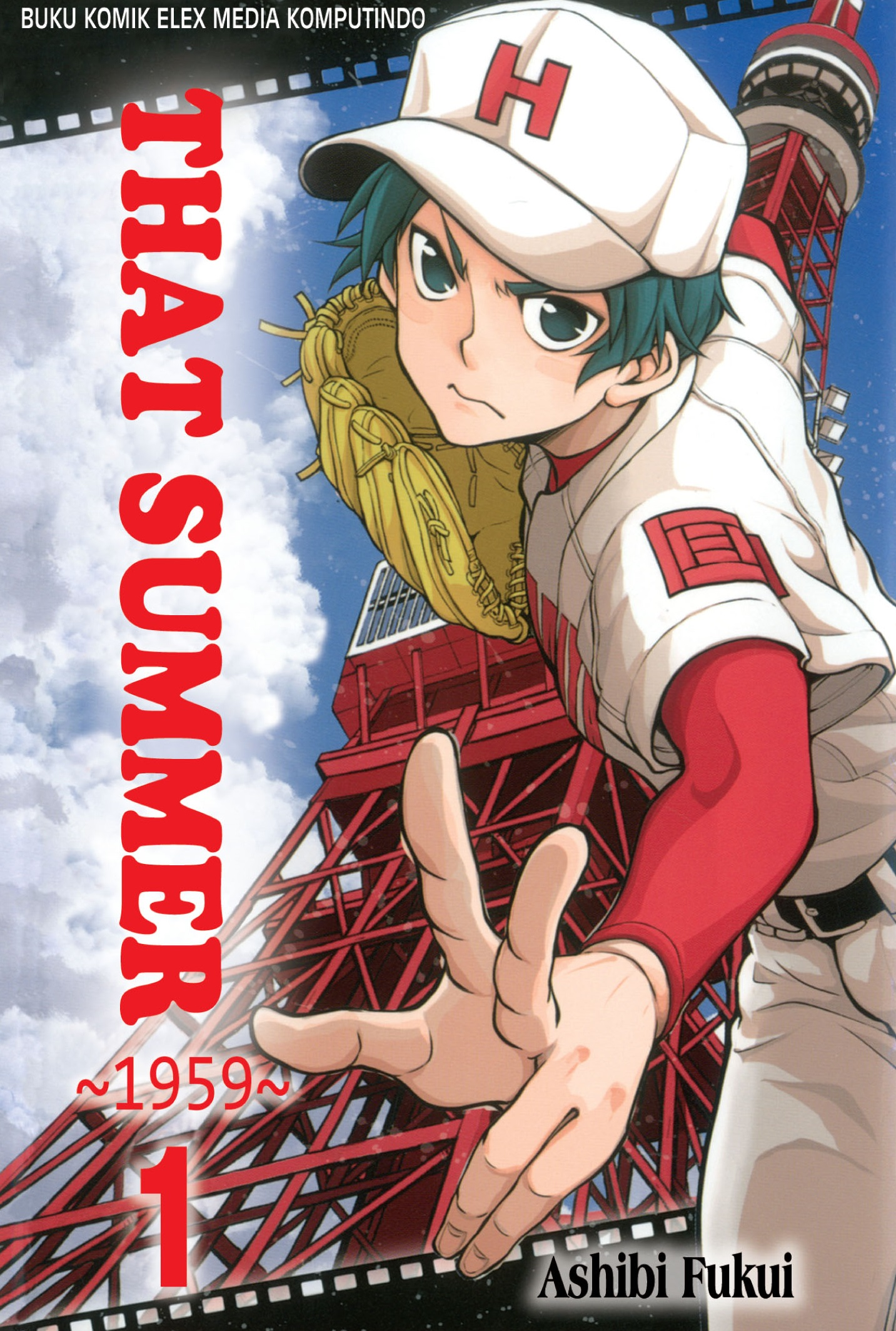 That Summer 1959 Volume 1 Ashibi Fukui