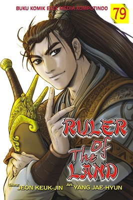 Ruler of The Land 79 Jeon Keuk Jin & Yang Jae Hyun