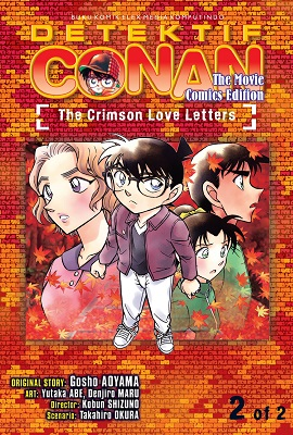 Detektif Conan The Movie: Crimson Love Letter 02 Aoyama Gosho