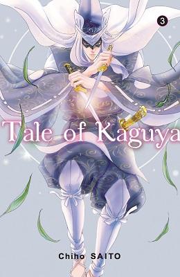 Tale of Kaguya 3 Chiho SAITO