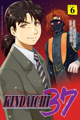 Kindaichi 37 Tahun 06 Seimaru Amagi & Fumiya Sato