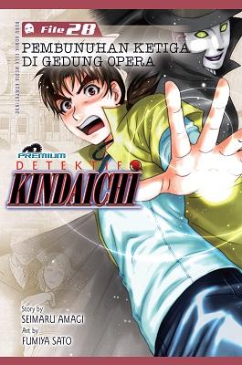 Detektif Kindaichi (Premium) 28 Seimaru Amagi & Fumiya Sato