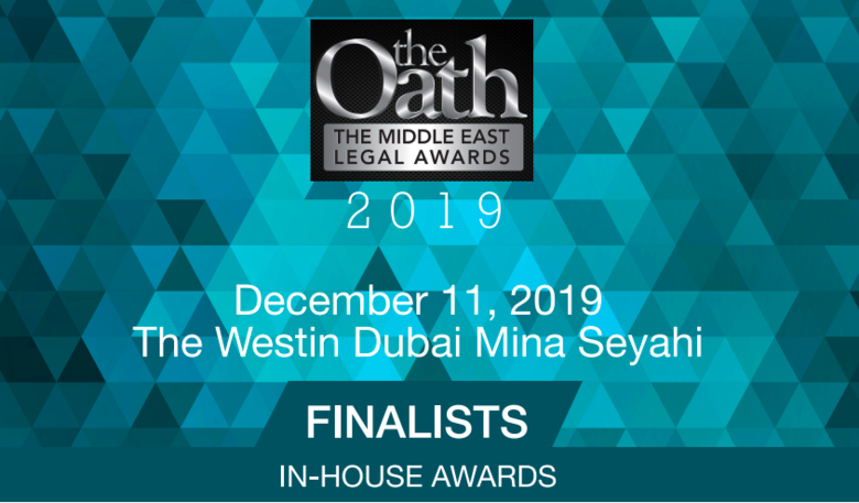 Yosr Hamza Announced as Finalist for In-House Legal Team of the Year Award