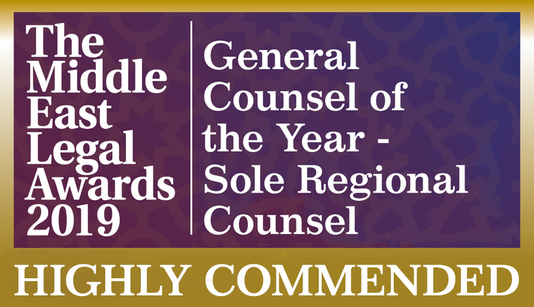 Yosr Hamza Recognized by Association of Corporate Counsel and Legal Weeks Middle East Legal Awards 2019