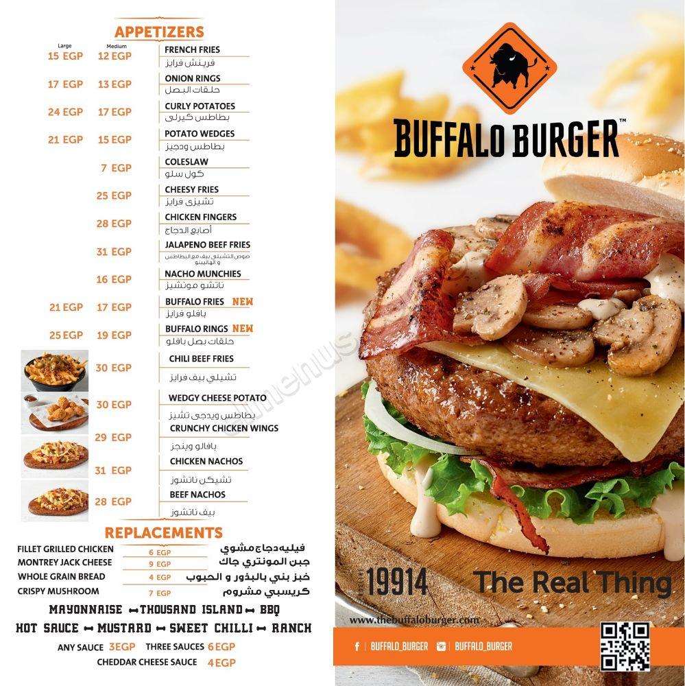Buffalo Burger scanned menu on elmenus.com, El Mansoura , Egypt ...
