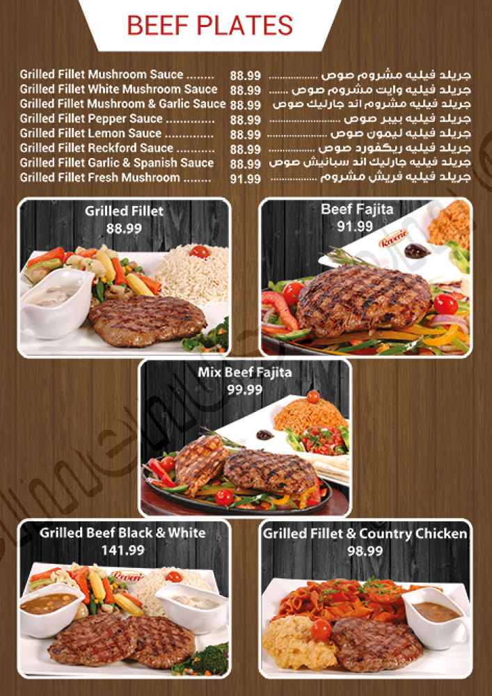 Hours Cafe In Heliopolis