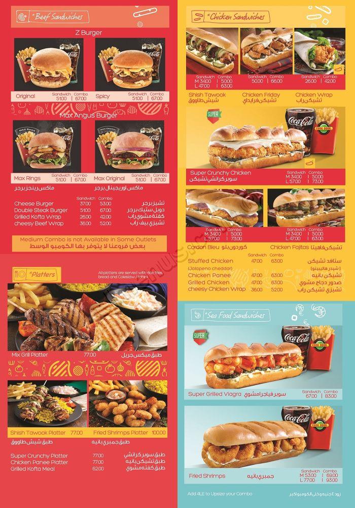 Add photo  sc 1 st  elmenus.com & Cook Door scanned menu on elmenus.com Cairo  Egypt | Restaurant Menu