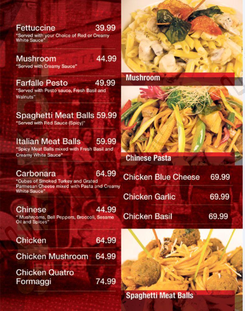 Steak out al rehab scanned menu on elmenus cairo egypt add photo forumfinder Choice Image