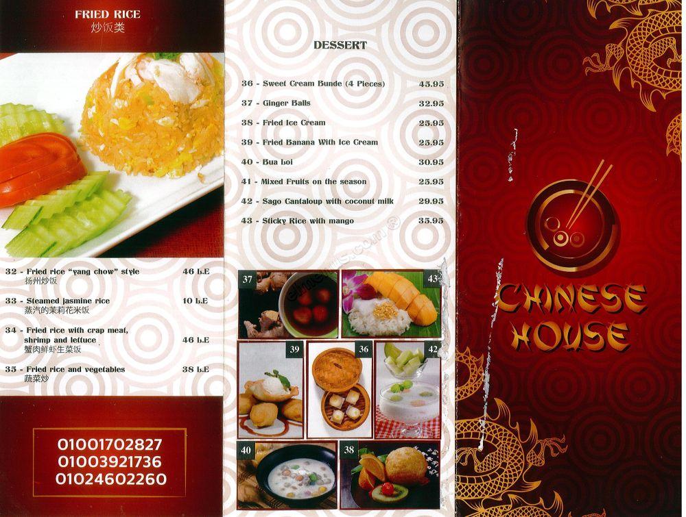 Chinese Food Zamalek
