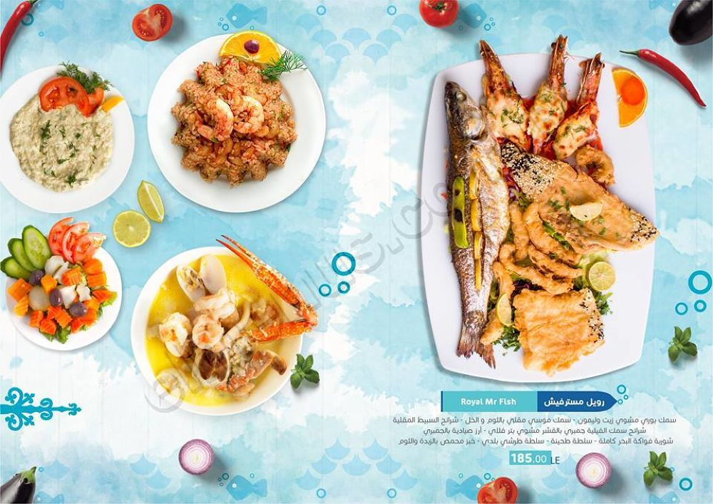 Mr fish restaurant scanned menu on el for Mr fish seafood restaurant