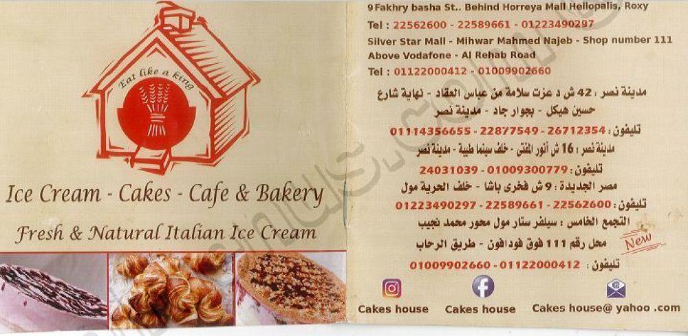 Cake House Nasr City